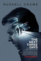 The Next Three Days (2010) แผนอัจฉริยะ แหกด่านหนีนรก