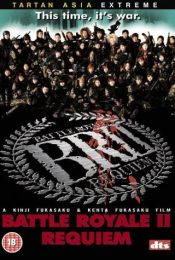 Battle Royale II (2003) เกมนรก สถาบันพันธุ์โหด 2