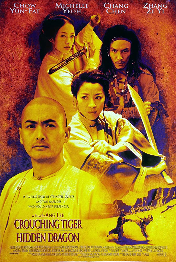 Crouching Tiger, Hidden Dragon (2000) พยัคฆ์ระห่ำ มังกรผยองโลก