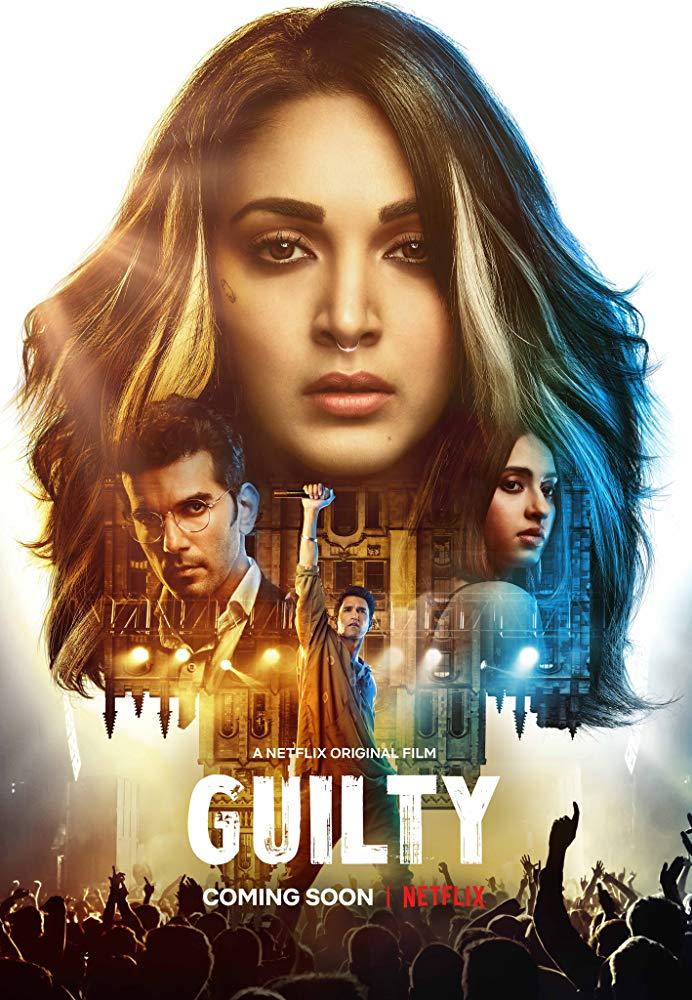 GUILTY (2020) คนผิด [ซับไทย]