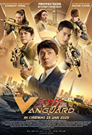 Vanguard (2020) หน่วยพิทักษ์ฟัดข้ามโลก แวนการ์ด